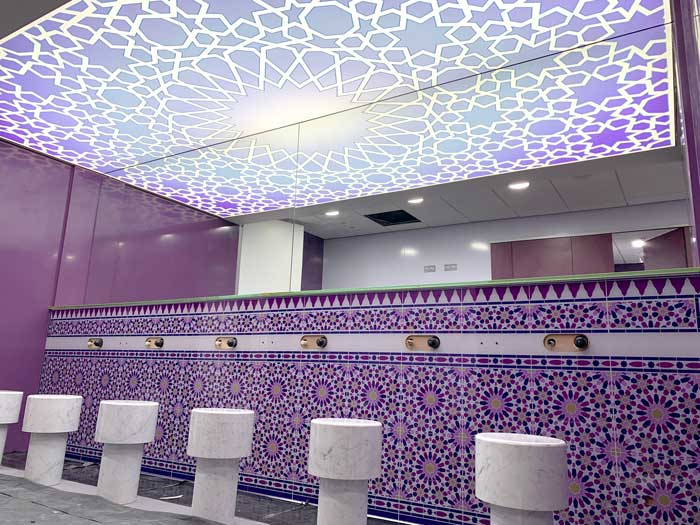 Islamic Centre - Reading </br> Tiled Splashback and Feature Mirror